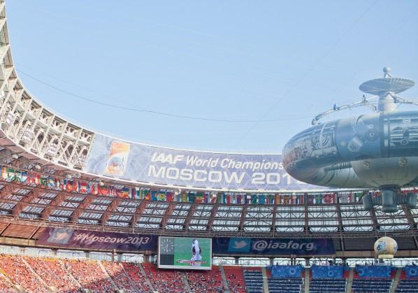 Leichtathletik-WM 2013, Moskau